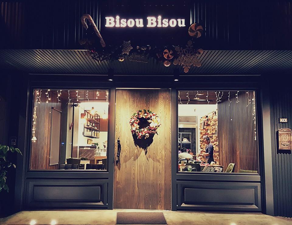 Bisou Bisou Pâtisserie Café