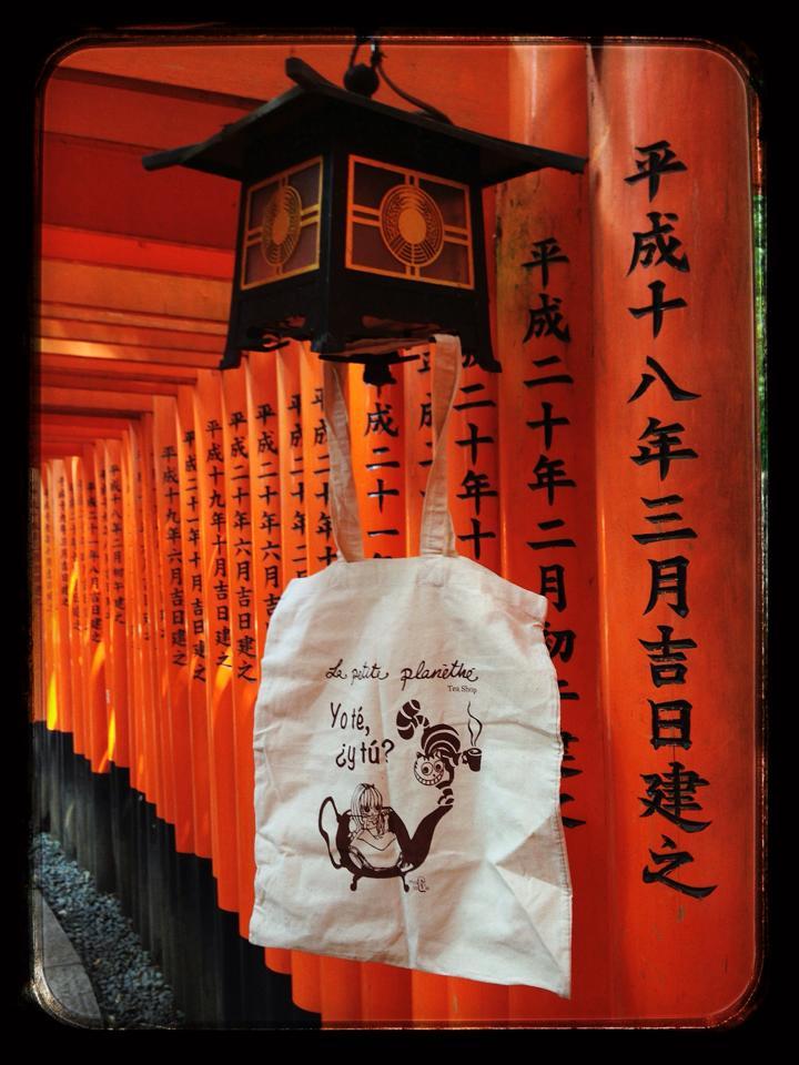 El Santuario Fushimi Inari